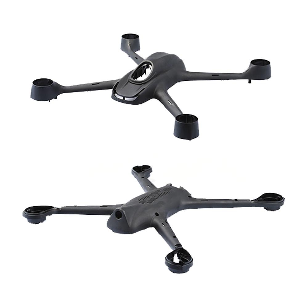 Carcasa neagra pentru Drona Hubsan 501C/S (Negru)