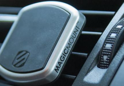 Sapte motive pentru a utiliza un suport auto pentru telefon