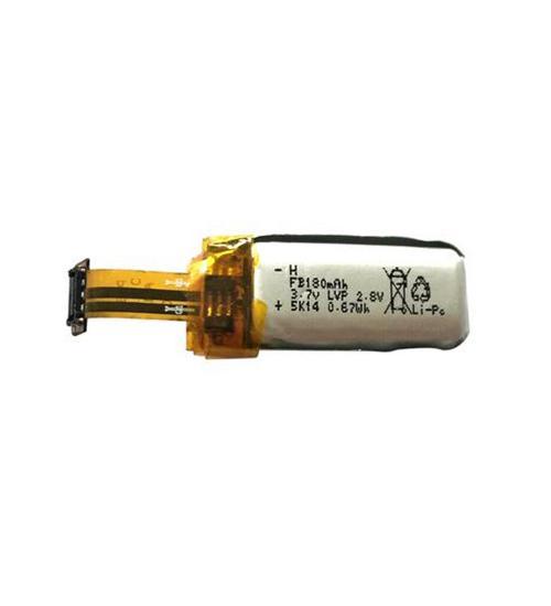 Acumulator 180mAh pentru Dronele H111C / D (Alb)