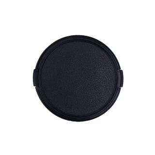 Capac de protectie Widjit pentru obiectiv - 37 mm