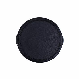 Capac de protectie Widjit pentru obiectiv - 40 mm