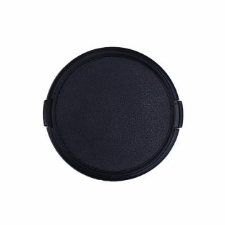 Capac de protectie Widjit pentru obiectiv - 43 mm