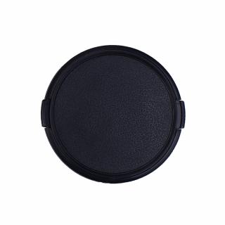 Capac de protectie Widjit pentru obiectiv - 46 mm