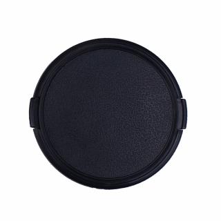 Capac de protectie Widjit pentru obiectiv - 58 mm