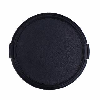 Capac de protectie Widjit pentru obiectiv - 77 mm