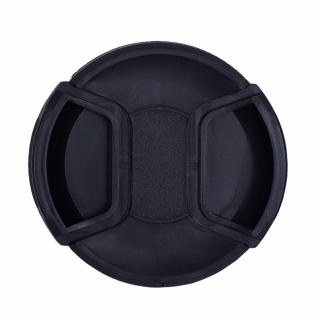Capac de protectie cu snur Widjit pentru obiectiv - 77 mm